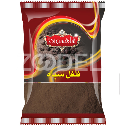 Black Pepper 75 gr Shahsavand