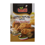 Spicy Coating Mix 200 gr - Golha Brand