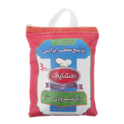 Khoshkpak Top Shirodi Rice 3Kg