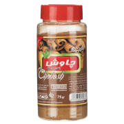 Chavosh Cinnamon Powder 75gr