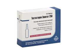 Testosterone Enanthate 250 mg/1 ml Ampoule