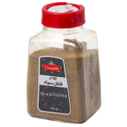 Black Pepper - 100 gr - Shahsavand