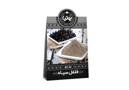 Black Pepper - 40 Gr Box Packaging - Bootia Brand