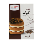 Coffee Cake Powder - 500 gr - Ghoncheh Parvar