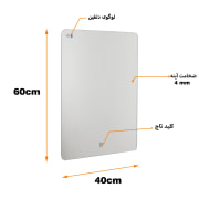 Touch Mirror - Model: Touch-R-6040 - Dolphin