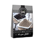 Black Pepper - 80 Gr Box Packaging - Bootia Brand