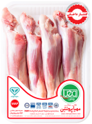 Lamb Fore Shank - 1 kg - Mahya Protein