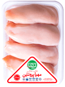 Skinless Chicken Breast - 1800 g - Mahya Protein