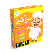 "Game ""Chef"" - Avaye Baran Company"