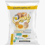 Liquid Egg Yolk - Pasteurized & Homogenized  - 5 KG - Pamin Company