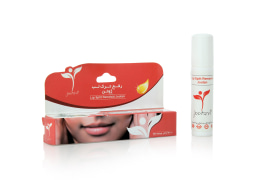 "Chapped Lips Remedy - With Mastic Oil Extract, Moisturizing, Anti Dryness, Chaps Remedy, 100% Herbal - ""Jootan"" Brand"