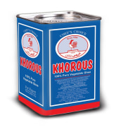 Vegetable ghee Khorous 14 kg