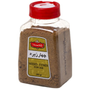 Four Cumin Seasoning - 100 gr - shahsavand