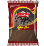 Black Pepper - 75 gr - Shahsavand