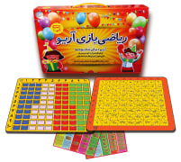 Educational Toys - Ario