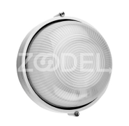 Sealed Lamp X-1131 60W WH
