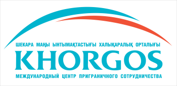 """Khorgos-Commerce"" LLP"