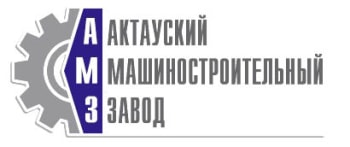 Aktau Machinery Factory LLP