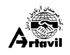Honarmandan Artavil Ardabil  Exhibition