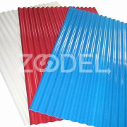 Roof-Sheets-Corrugated-Sinus-Design-Persianama