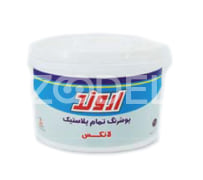 Full Plastic Latex Paint - Arvand Brand