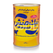 Ghee - 900 Gr Cans - Model : Exclusive - Nik Manesh Brand