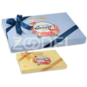 "Gift Chocolate (Rectangular Shaped) - 200 g Package - Aidin Brand ""Golsar"""