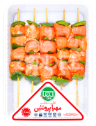 Barbecue Chicken Kebab- 400 g - Mahya Protein
