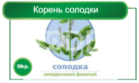 Tea of phyto root of Licorice 50 gr Planta