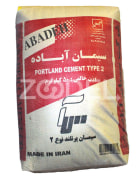 Portland Cement Type II - 50 Kg - Abadeh Cement Company