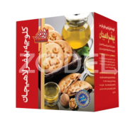 Cookie With Walnut Center Filling - 2 kg Bag Package - Behfar Brand