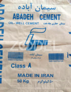 Cement For Oil Well Drilling - Class A - 50 Kg - Abadeh Cement Company