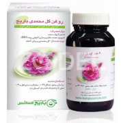 Digestive System Treatment Soft Capsule