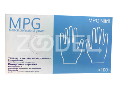Gloves MPG nitril