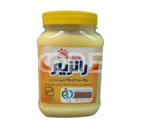 Animal Oil 1 kg Ranzim