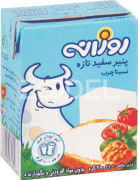 Fresh Cheese - Semi Fat - 210 Gr -  Fresh, Soft, With No Additives Or Preservatives - Bel Rouzaneh Brand
