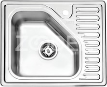 Built-In Sink (Model 810)