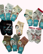 "Newborn Socks - Cotton - Brand ""Sefid Barfi"""