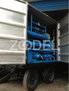 Mobile type Insulating Oil Purification system machineTransformer Oil Filtration machine