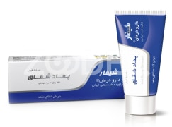 Anti-Fissure Ointment - Treatment For Anal Fissure & Its Symptoms - Daru Darman Company