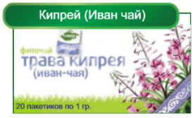 Phyto tea Kiprei Ivan tea 20 pcs