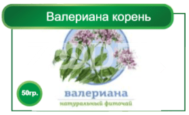Phyto Valerian tea root (for external use) 50 gr Planta