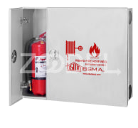 Pishro Steel Door Fire Box