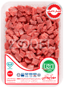 Beef Chopped Meat - 500 g - Mahya Protein