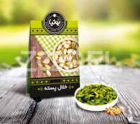 Pistachio Slice - 20 Gr Box Packaging - Bootia Brand