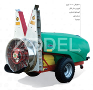 Trailed Sprayer For Tractor - 2000 Liters, Garden Turbine, Model: Tower - Tala Sepid Shargh Industry