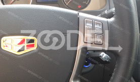 Geely Cruise Control