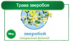 Tea-phyto St. John's wort (for external use) 50 gr Planta