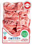Beef Roulette Shank - 1 kg - Mahya Protein