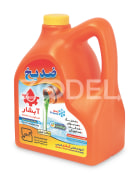 Antifreeze And Anti-icing Abshar Shimi Industry Group